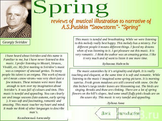 Spring reviews of musical illustration to narrative of A.S.Pushkin