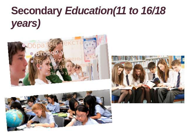 the role of business education in secondary The role that business can play in education  businesses are starting to play and embrace a new and vital role in education  the value of project-based learning at secondary school, which.