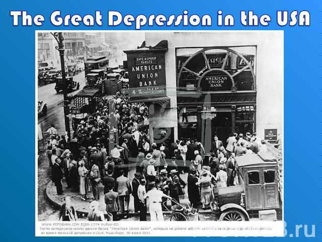 measures during the great depression in the us