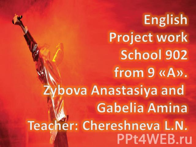 EnglishProject workSchool 902from 9 «А».Zybova Anastasiya and Gabelia Amina Teacher: Chereshneva L.N.