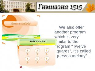 "We also offer another program which is very similar to the program ""Twelve squar"