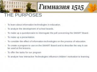 THE PURPOSES To learn about information technologies in education.To analyze the