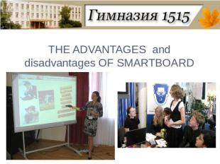 THE ADVANTAGES and disadvantages OF SMARTBOARD