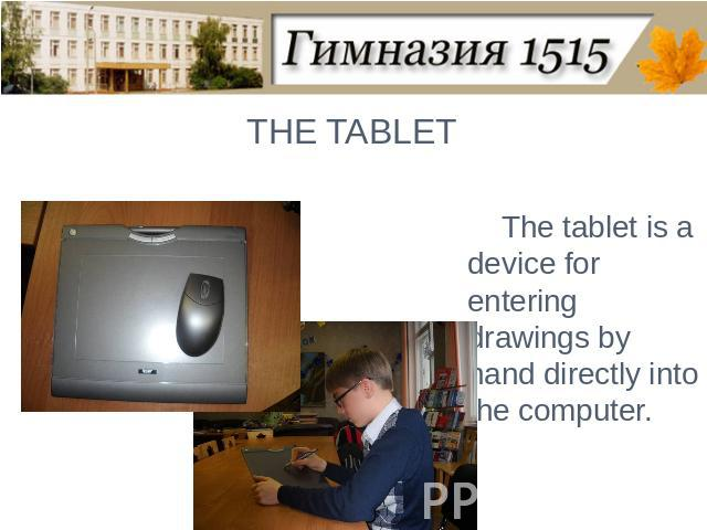 THE TABLETThe tablet is a device for entering drawings by hand directly into the computer.