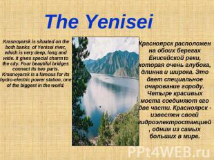 The Yenisei Krasnoyarsk is situated on the both banks of Yenisei river, which is