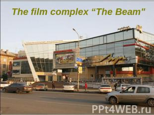 "The film complex ""The Beam"""