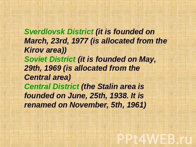 Sverdlovsk District (it is founded on March, 23rd, 1977 (is allocated from the Kirov area))Soviet District (it is founded on May, 29th, 1969 (is allocated from the Central area)Central District (the Stalin area is founded on June, 25th, 1938. It is …