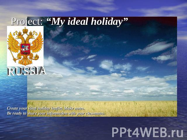 my ideal holoday Can you kindly check this for me choose a holiday after a long period of working, person decides to have an ideal holiday, which needs little arrangement.