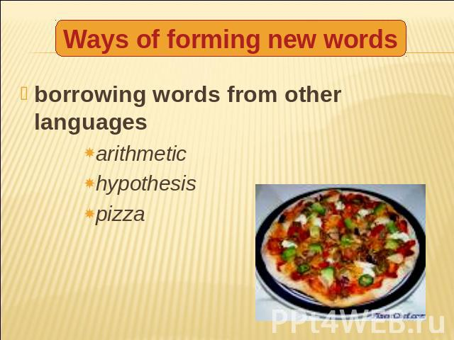 ways of forming words Lynn mann provides detailed instructions and examples of how to create and use fillable forms in microsoft word 2013 she gives information on planning and.
