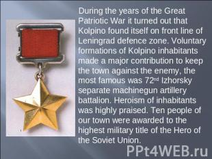 During the years of the Great Patriotic War it turned out that Kolpino found its