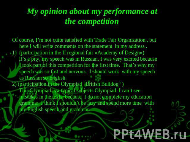 My opinion about my performance at the competition Of course, I'm not quite satisfied with Trade Fair Organization , but here I will write comments on the statement in my address .(participation in the II regional fair «Academy of Design») It's a pi…