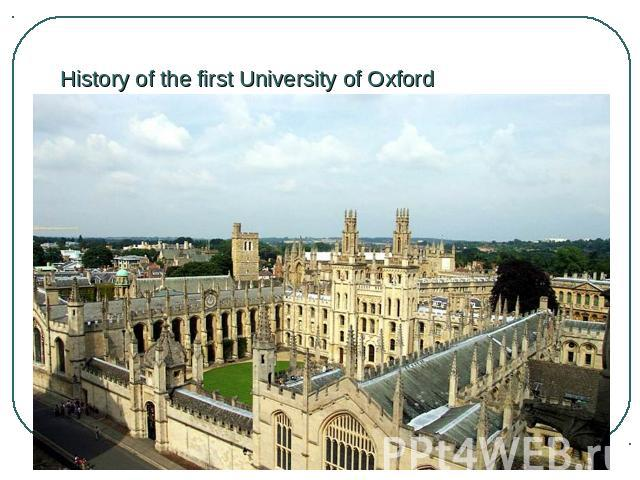 History of the first University of Oxford
