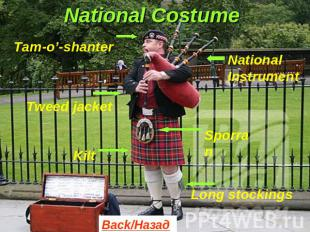 National Costume Tam-o'-shanter Tweed jacket Kilt National Instrument Sporran Lo
