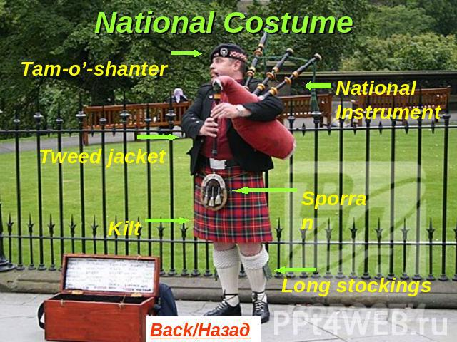 National Costume Tam-o'-shanter Tweed jacket Kilt National Instrument Sporran Long stockings
