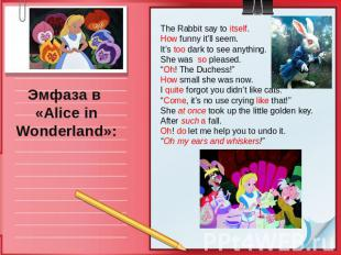 Эмфаза в «Alice in Wonderland»: The Rabbit say to itself.How funny it'll seem.It