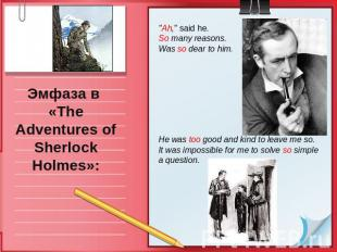 "Эмфаза в «The Adventures of Sherlock Holmes»: ""Ah,"" said he.So many reasons. Was"