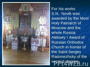 For his works S.N. Novik was awarded by the Most Holy Patriarch of Moscow and th