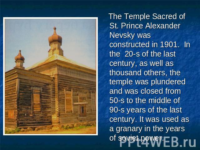 The Temple Sacred of St. Prince Alexander Nevsky was constructed in 1901. In the 20-s of the last century, as well as thousand others, the temple was plundered and was closed from 50-s to the middle of 90-s years of the last century. It was used as …