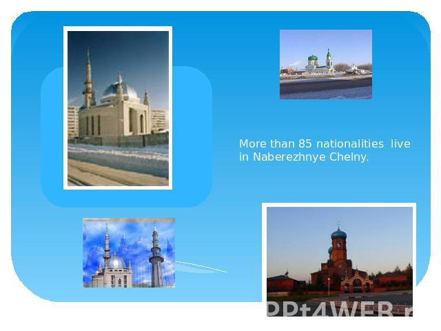 More than 85 nationalities live in Naberezhnye Chelny.