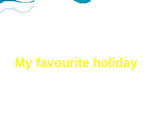 favorite holidays