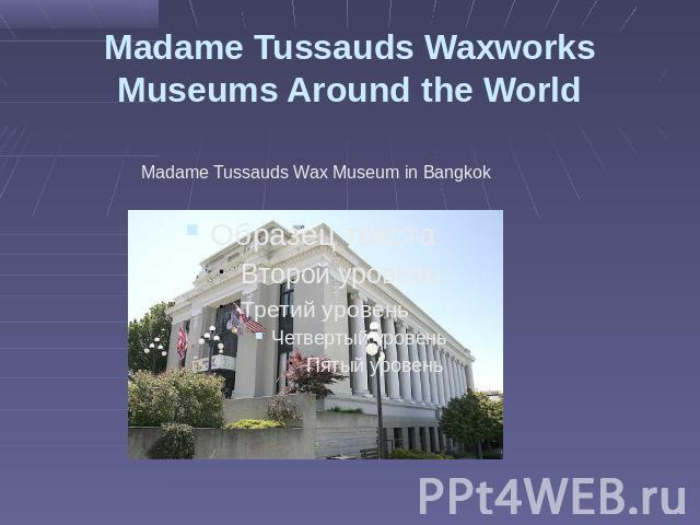 Madame Tussauds Waxworks Museums Around the World Madame Tussauds Wax Museum in Bangkok