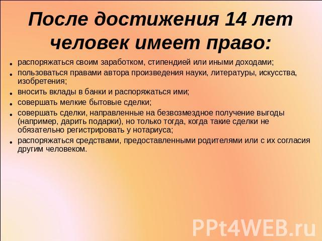 Учет экспорта в белоруссию в 2020 году у поставщика