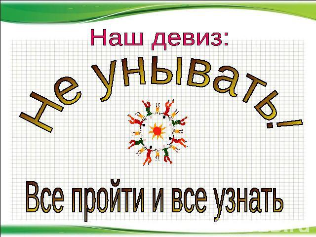 https://ppt4web.ru/images/1469/47215/640/img21.jpg