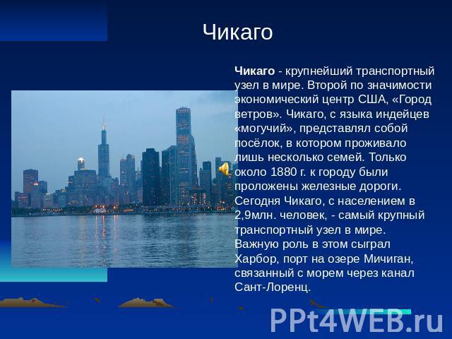 магазинов Ростова-на-Дону крупнейшие авиационные компании в сша находятся в городах продлении статуса