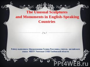The Unusual Sculptures and Monuments in English-Speaking Countries Работу выполн