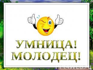 http://ppt4web.ru/images/15/676/310/img24.jpg