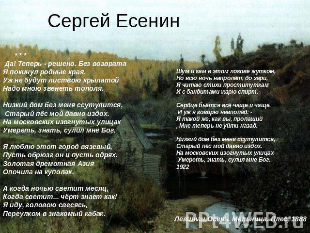 принимать песня на московских изогнутых улицах срочно Контурная