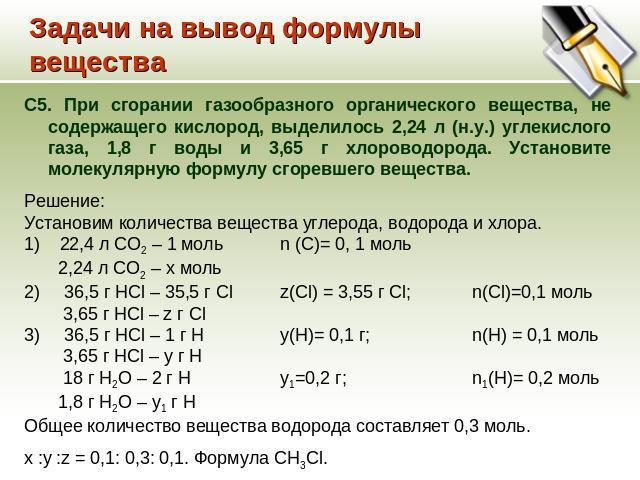 Коэффициент распределения вещества вывод