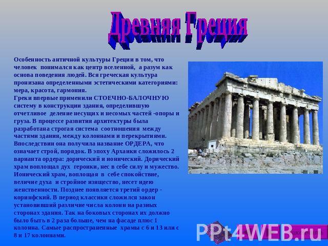 доклад на темк греция будет работать