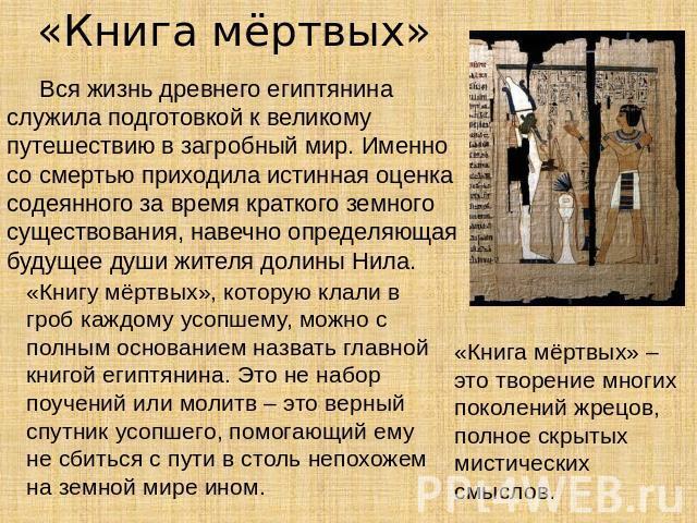 http://ppt4web.ru/images/150/9336/640/img25.jpg