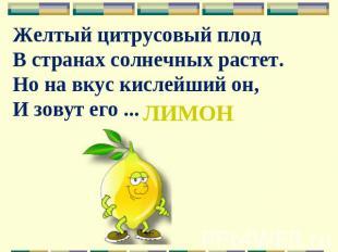 Наталья лебедева книга о диетах скачать