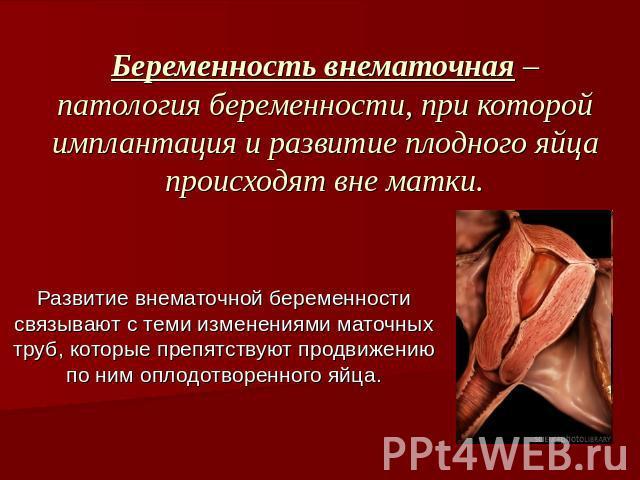 Русское порно в HD!