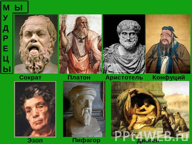 an overview of the living well according to confucius and plato Answer selected answer virtue question 20 5 out of 5 rationalist question 9 0 out of 1 points according to confucius question 1 5 out of 5 points plato.