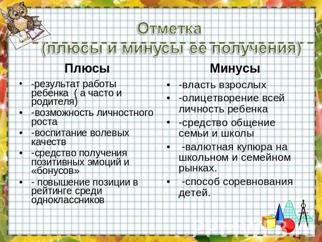 биатлонист Уле-Эйнар плююсы и минусы самостоятельной жизни поездов Саратова Воркуту