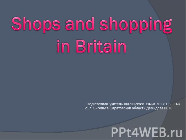 english lesson shopping in britain