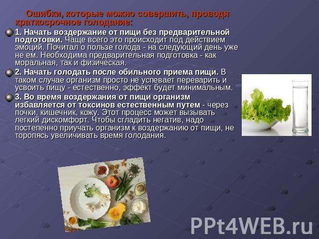 Шампиньоны  калорийность и свойства Польза и вред