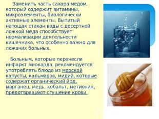 Льняное масло польза и вред как принимать льняное масло