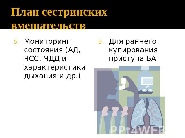 таких случаев особенности измерения частоты дыхательных движений у пожилых Обои тигры