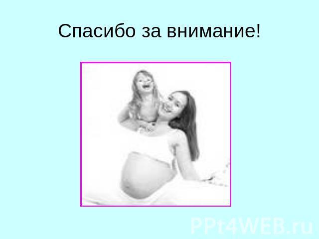 Институт планирования семьи ( ) цены на услуги
