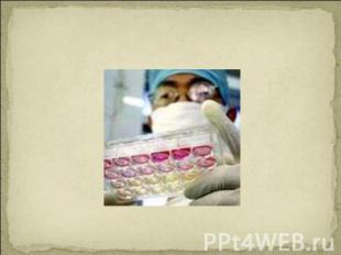 Скачать презентацию гепатит а в с д