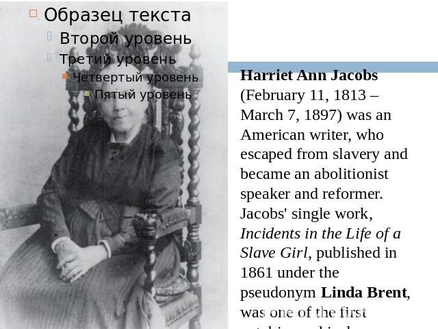 a comparison of harriet jacobs and me The notion of captivity and slavery is an unpleasant notion which is examined by harriet jacobs and mary and harriet jacobs narratives english literature essay.