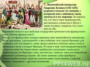 Русское жена наставляет рога при муже рот деньги лавочке