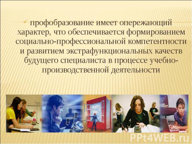 Технологии в профессиональной деятельности секретаря презентация