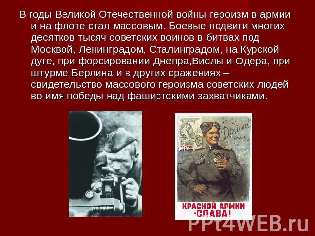 Юбилейные медали Великой Отечественной войны