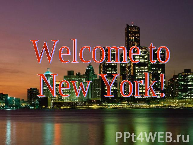 скачать welcome to new-york бесплатно
