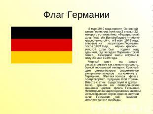 klass-germaniy-prezentatsiyu-po-himii-7-klass-krasiv